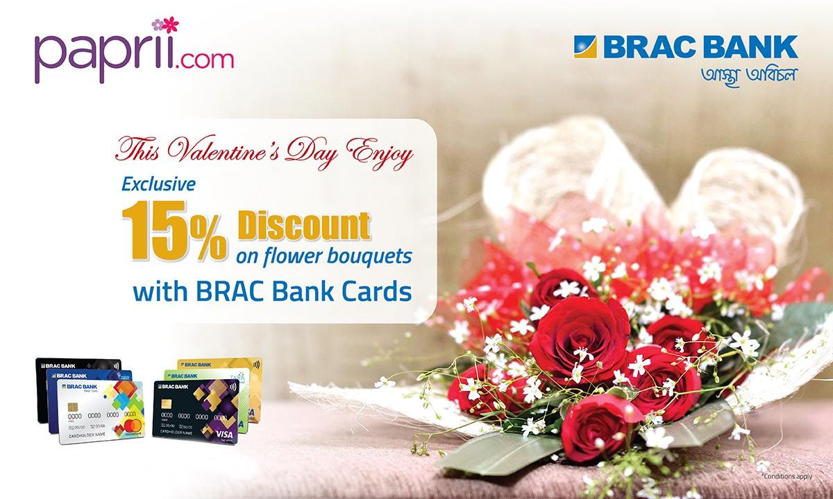valentines gift online